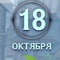 DESTORUS - 28 СЕНТЯБРЯ -