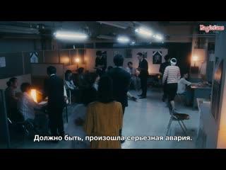 FSG Magicians Ведомство по делам мертвых 4 серия (рус.суб)