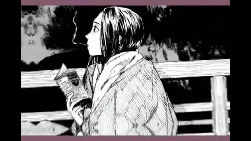 Omoide emanon: manga vines