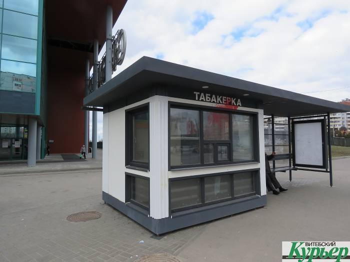 В Витебске «Табакерку» возле ТЦ «Грин» облили красной краской