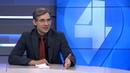Петренко: европа тисне на Україну, аби пристати на варіянт, який їй потрібен – О порі (02.10)