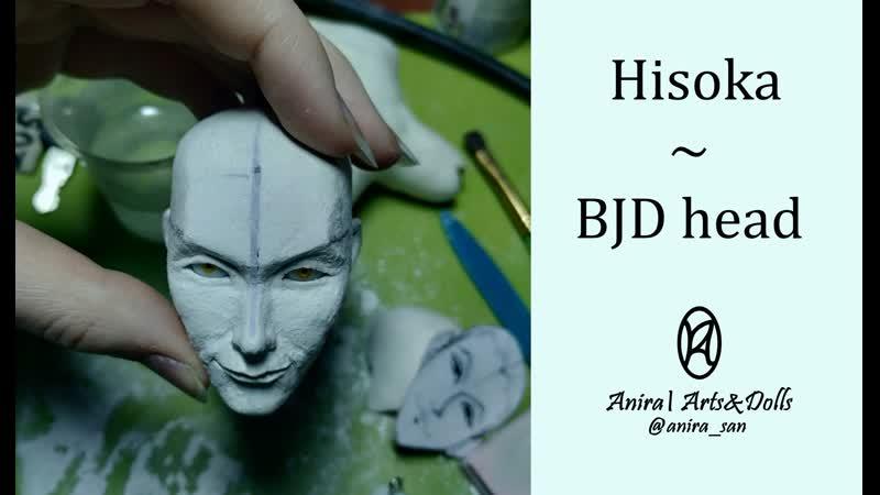 Голова Хисоки под тело Марка, БЖД, Охотник х Охотник, Хисока. Hisoka's head. Hunter x Hunter, Hisoka, BJD doll.