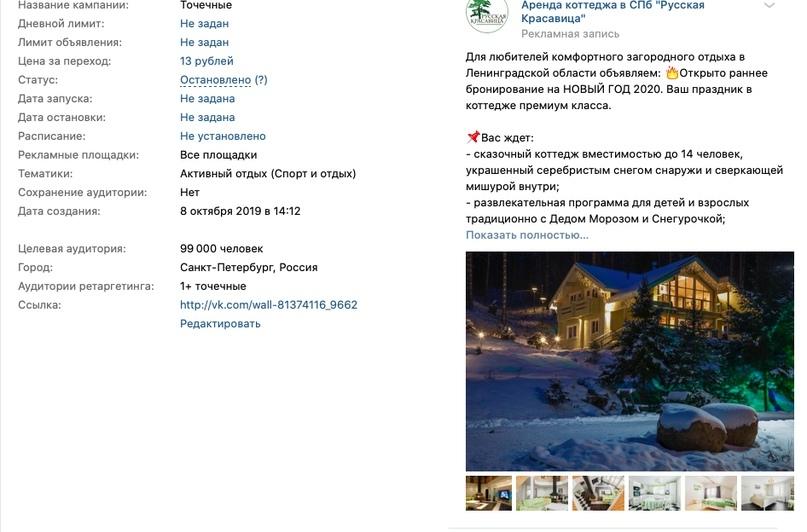 Кейс: Клубный коттеджный поселок «Русская Красавица», изображение №40