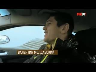 Валентин Молдавский и Анатолий Токов