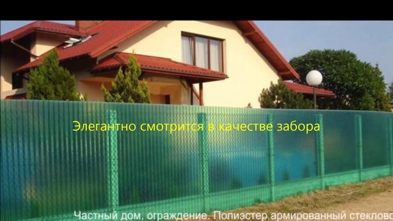 Прозрачный шифер в рулоне самый востребованный шифер в Украине