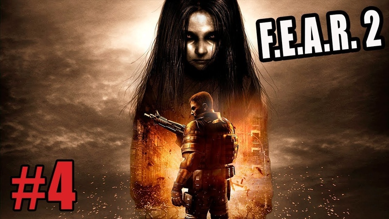 4 [F.E.A.R. 2] - уже совсем близко...   Horror 👻