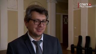 Новости СПбГУ: Российско-Немецкая встреча студентов по вопросам миграции