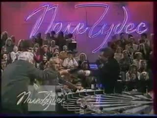 Последний выпуск Поле Чудес с Владиславом Листьевым