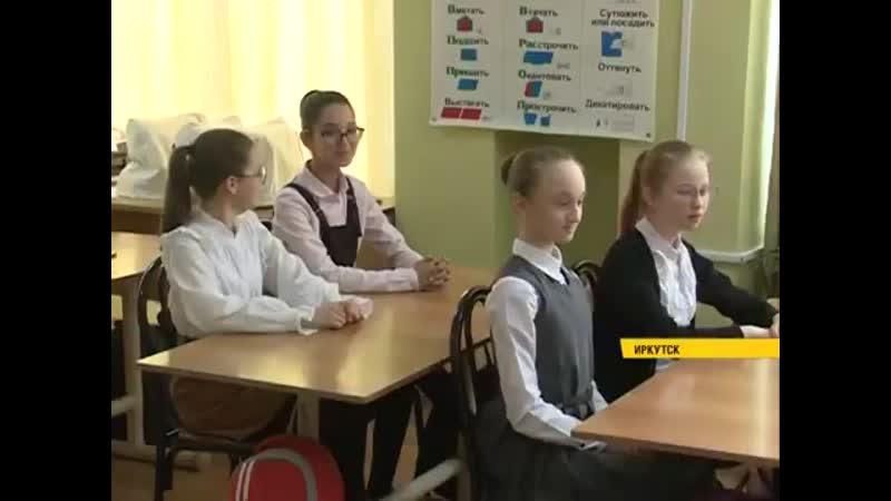 Юных балерин готовит Иркутское театральное училище