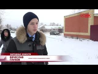 Школьники-спасатели из Ельников.