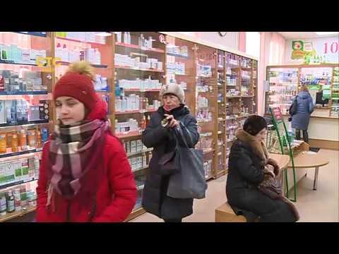 Бесконтрольный приём обезболивающих препаратов опасен СТС МИР