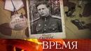 Летопись войны в рассказах героев Бессмертного полка: медаль За отвагу разведчика Шалома Скопаса