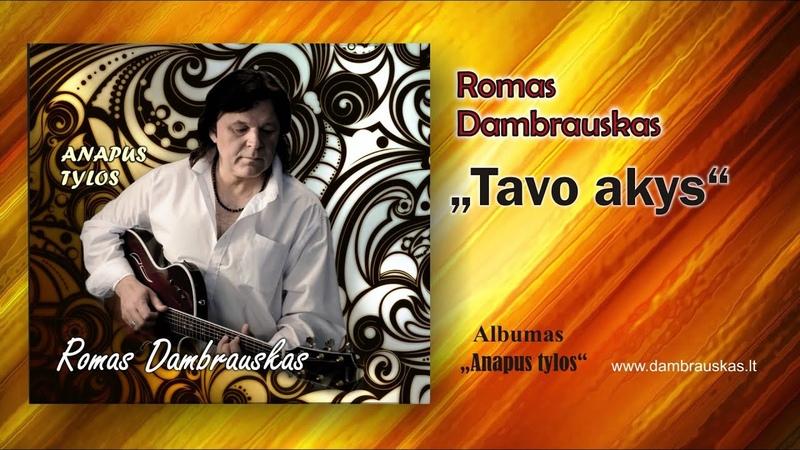 Romas Dambrauskas_Tavo akys