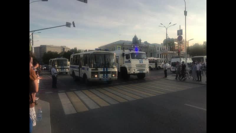 ♐НАЧИНАЙТЕ ЗАДЕРЖАНИЯ I Радиоперехват полиции на митинге 3 августа♐