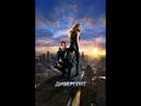 Дивергент 2014 фантастика приключения детектив