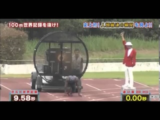 JUSTIN GATLIN 100M WORLD RECORD !!!!! (Wind Assisted) MUST SEE!!!
