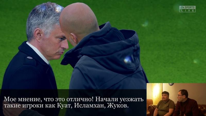 ФИНТ ЗИДАНА Ермухамед Маулен договорняки сборная Астана Стогниенко