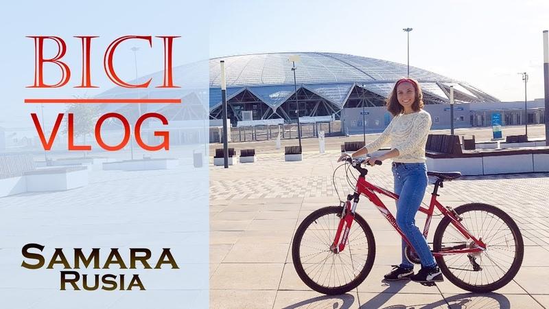 En BICICLETA por la CIUDAD Samara Arena