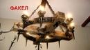 44 Кованая люстра с деревом под старину колесо от телеги в интерьере на цепях брус