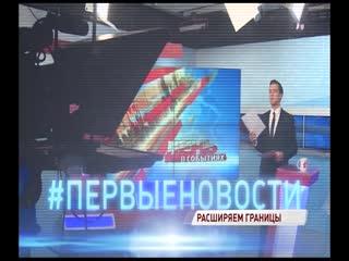 Теперь в каждом телевизоре: Первый Ярославский готовится начать вещание на канале ОТР
