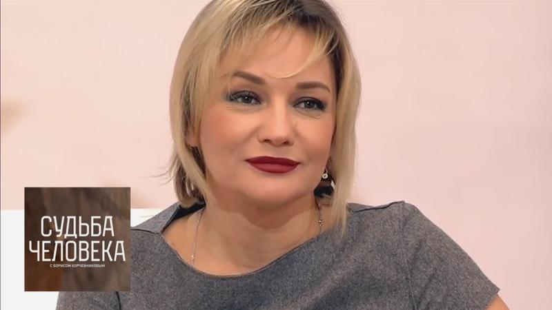 Татьяна Буланова. Судьба человека с Борисом Корчевниковым (2019)