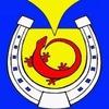 Администрация Омутнинского городского поселения