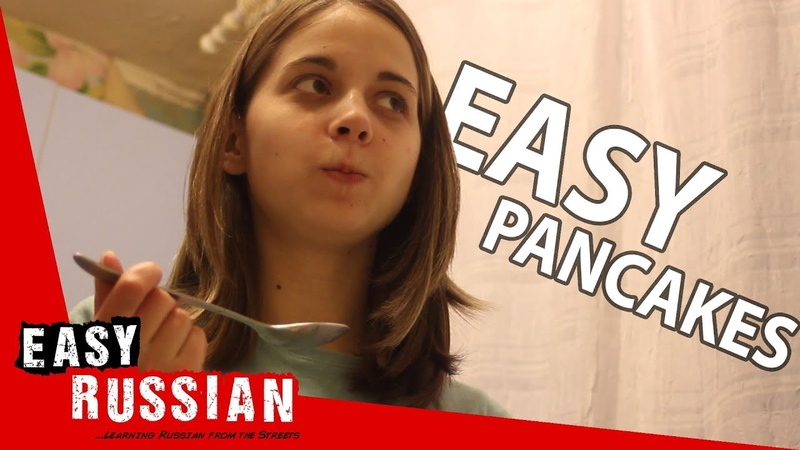 Making Russian pancakes | Super Easy Russian 16
