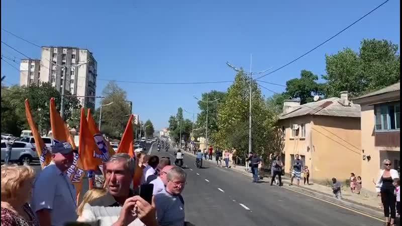 Открытие ул.Видова в Новороссийске