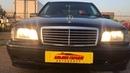 Альянс Гарант Mercedes-benz W202 1998г