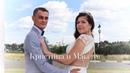 Свадебный клип Летим со мной Артур Пирожков