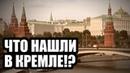 СРОЧНАЯ СЕНСАЦИЯ ОБЛЕТЕЛА МИР 2019 Документальный фильм Спецпроект HD!