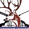 Воронежский стрелковый клуб