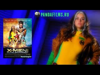 Люди Икс: Пародия для взрослых с участием Skin Diamond, Allie Haze, Andy San Dimas, Chanel Preston \ X-Men XXX (2014)