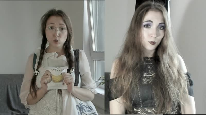Песня девочки Скаута из мюзикла Битлджус