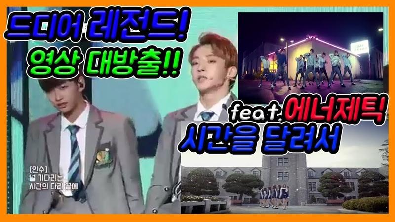 [YOUTUBE] Insoo 20181015 엠넷의 아들 시절 레전드 영상 대방출! (feat.에너제틱,시간을달려서)