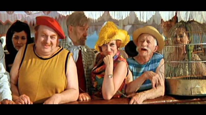 Балалайка в кино 3 Неуловимые мстители