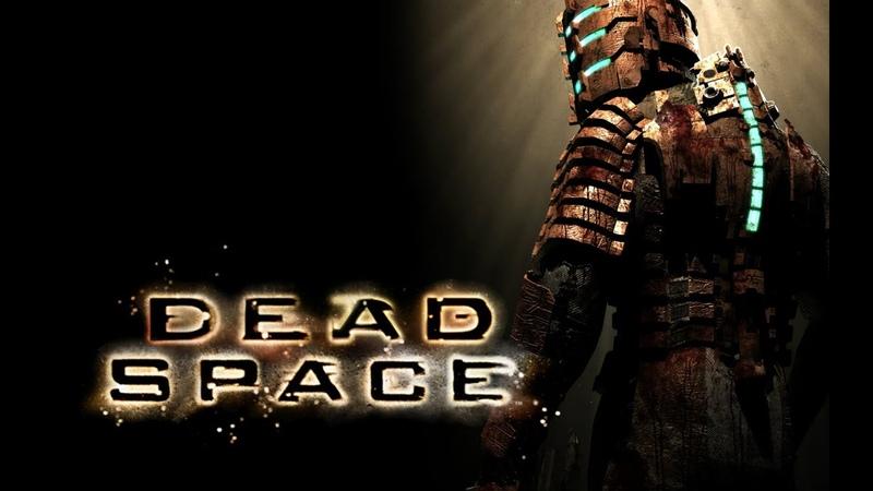 Deap space 8