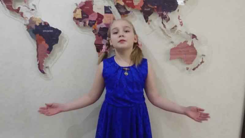 Стихотворение Несовместимы дети и война