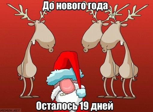 #Праздниккнамприходит