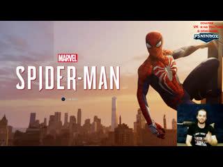 Spider-Man (Человек-паук) 2018 прохождение ч.2