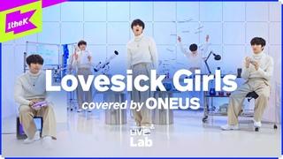 Seoho, LEE DO (ONEUS) - Lovesick Girls (BLACKPINK COVER) |