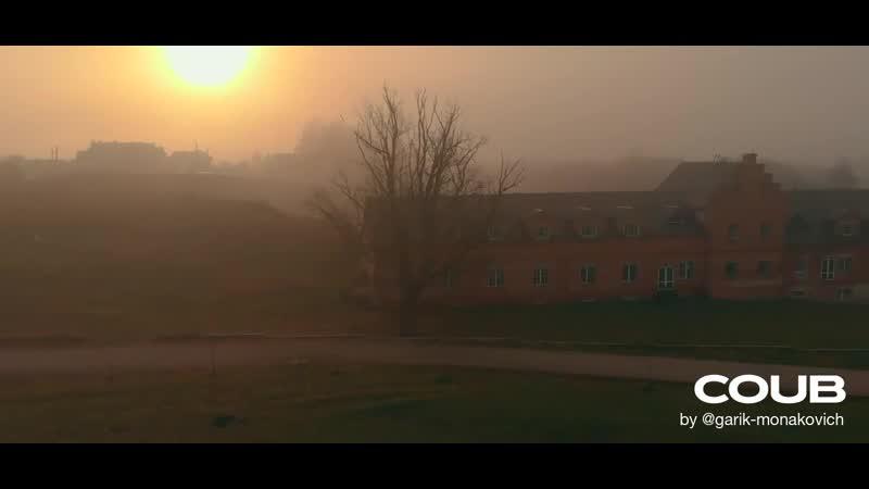 Усадьба Чапского, рассвет