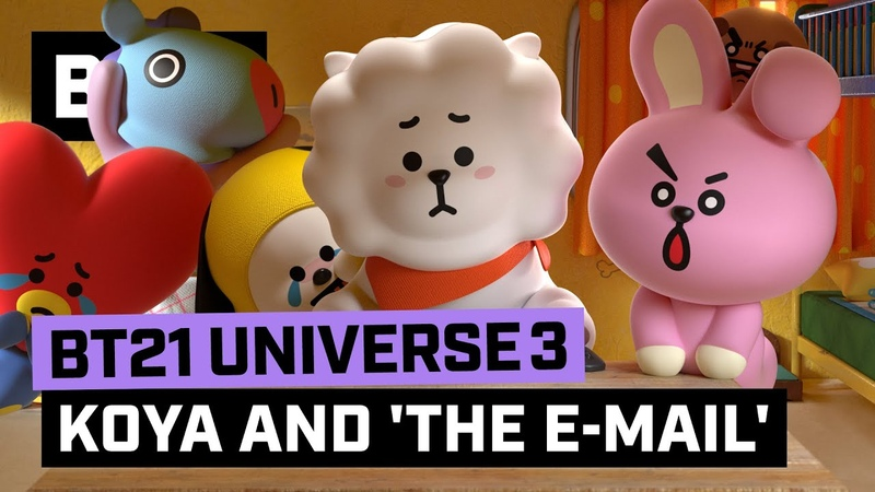 BT21 UNIVERSE 3 ANIMATION EP 05 KOYA and the 'E mail'