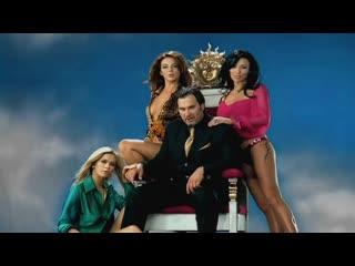 ВИА Гра и Меладзе - Океан И Три Реки | 2003 год | клип Official Video HD (виагра) (миладзе)