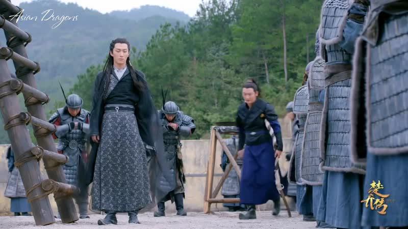 Легенда о Чу Цяо отрывок из 53 серии