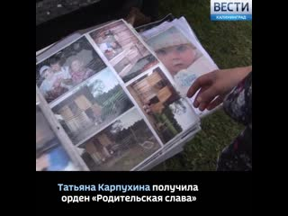 В Черняховском районе многодетная семья осталась без крыши над головой