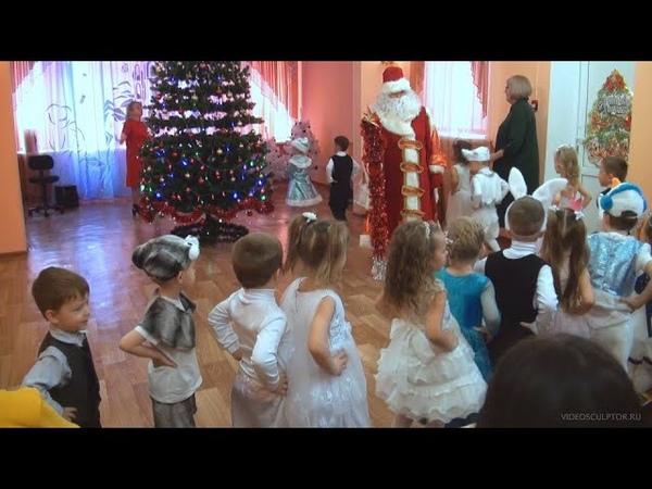 Мы тебя так долго ждали дедушка песня для Деда Мороза на новогоднем утреннике в детском саду