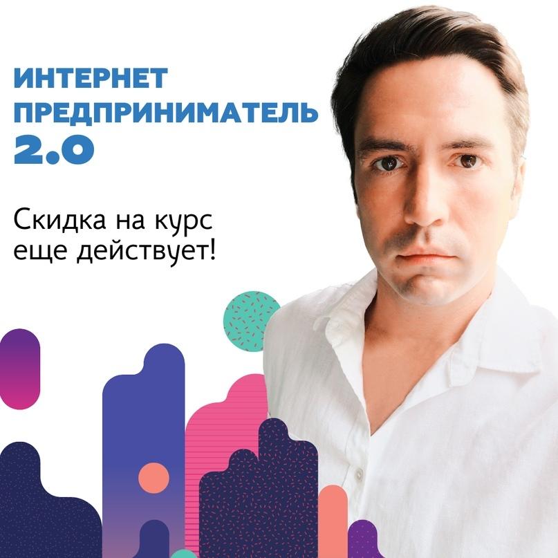 Более 2200 лидов по 119 рублей на курсы по настройке рекламы, изображение №10