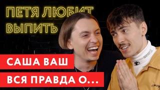 САША ВАШ: Я ушел из Smetana TV