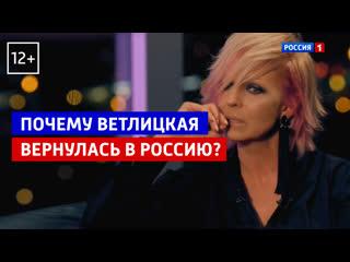 Наталья ветлицкая расплакалась в программе андрея малахова «привет, андрей!» россия 1